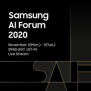 Samsung IA Forum 2020